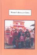 Women's Ritual in China