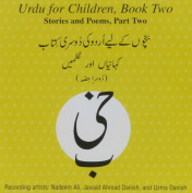 Urdu for Children [Audio]