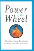 Power of the Wheel