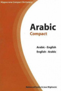 Arabic-English/English-Arabic (Modern Standard) Compact Dictionary