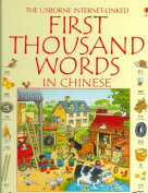 First Thousand Words in Chinese [CHI]