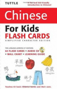 Tuttle Chinese for Kids Flash Cards