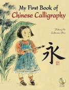 My First Book of Chinese Calligraphy [With CDROM]