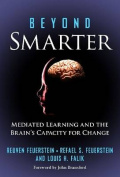 Beyond Smarter