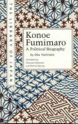 Konoe Fumimaro