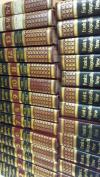 Funk and Wagnalls' Centennial Encyclopaedia