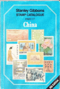 Stamp Catalogue: Pt. 17: China