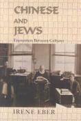 Chinese and Jews