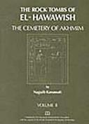 The Rock Tombs of El Hawawish