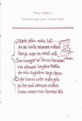 Pietro Aligheri, Comentum Super Poema Comedie Dantis