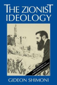 The Zionist Ideology