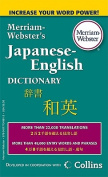 M-W Japanese-English Dictionary