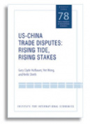 US-China Trade Disputes