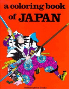 Japan-a Coloring Book