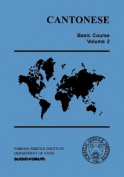 Cantonese Basic Course Vol. 2