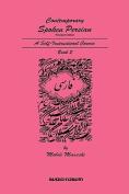 Contemporary Spoken Persian Volume 2 [PER]