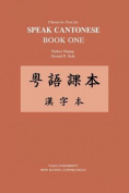 Character Text for Speaking Cantonese