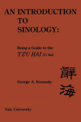 Introduction to Sinology