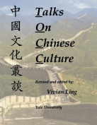 Talks on Chinese Culture