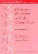 Dictionary for Readers of Modern Chinese Prose