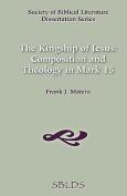 Kingship of Jesus