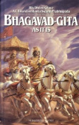 As it is: Bhagavad-gita