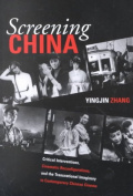 Screening China