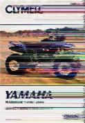 Yamaha Warrior YFM350X 1987-2004 ATV