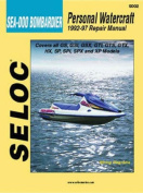 Personal Watercraft: v.2A