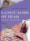 Languages of Iraq, Ancient and Modern