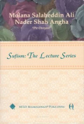 Sufism: The Lecture Series
