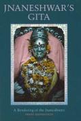 Jnaneshwar's Gita