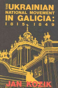 Ukrainian National Movement in Galicia