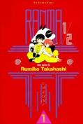 Ranma 1/2: Vol 1