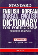 Standard English Korean & Korean English Dictionary For Foreigners