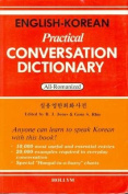 English-Korean Practical Conversation Dictionary