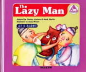 3. The Lazy Man / The Spring Of Youth