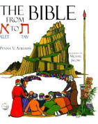 The Bible from ALEF to Tav