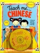 Teach Me... Chinese
