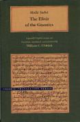 Iksir Al-Arifin/Mulla Sadra, The Elixir Of The Gnostics