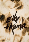 Eiko & Koma - Time is Not Even, Space is Not Empty