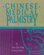 Chinese Medical Palmistry