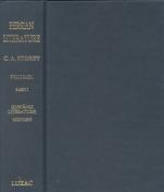Persian Literature: Qur'anic Literature;History