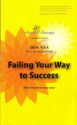 Failing Your Way to Success