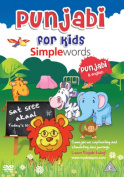 Punjabi for Kids Simple Words [Region 2]