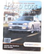 Car Road Code
