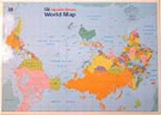 Kiwi Upside Down World Map