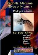 Kangalal Mattume (Eyes Only Can..) [TAM]