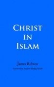 Christ in Islam