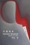 Chinese Windmill